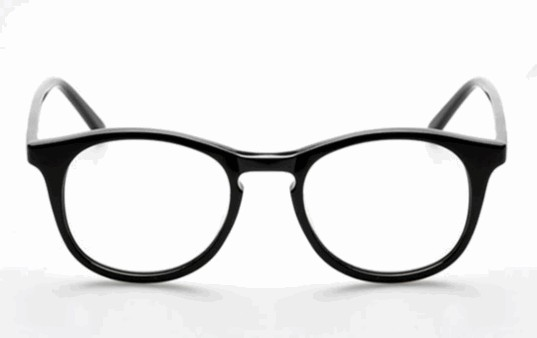 glasses-frames-online The VisionHelp Blog