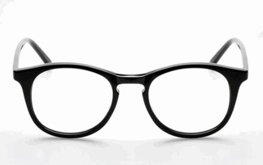 glasses-frames-online | The VisionHelp Blog